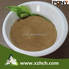 Sodium Naphthalene Sulfonate readymix pns kmt china ZH0415