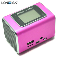 music angel speaker JH-MD05X display screen lyrics and song name can be seen