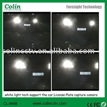 White Light Support tech LPR number Car License Plate capture camera
