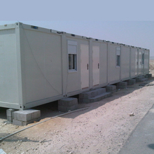 Movable Prefab/Modular/Mobile Container House for Accommodation, Office