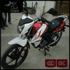 New product motorcycle for