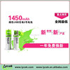 wholesale alibaba Portable 1.2V 1450mAh Rechargeable AA USB battery,hot-selling usb aa battery charger
