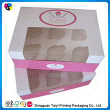 2014 Cheap printing airline food