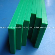 wholesale colored polyethylene plastic uhmw-pe sheet / block / board