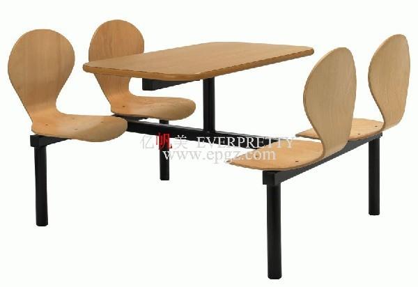 Acheter en bois manger tables table manger ensembles - Acheter table a manger ...