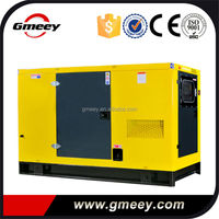 Gmeey 20kW 25kVA Home Use Voltage Silent Small Diesel Generators