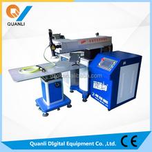 QL-200 The New model Handheld Fiber Laser Welding Machine