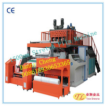 1500mm three layer STRETCH FILM MANUFACTURING MACHINE