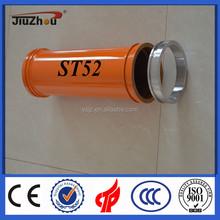 hot sale Putzmeister spare parts for ST52 concrete pump boom pipe