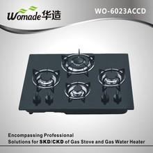restaurant equipment gas stove 4 burner for sale