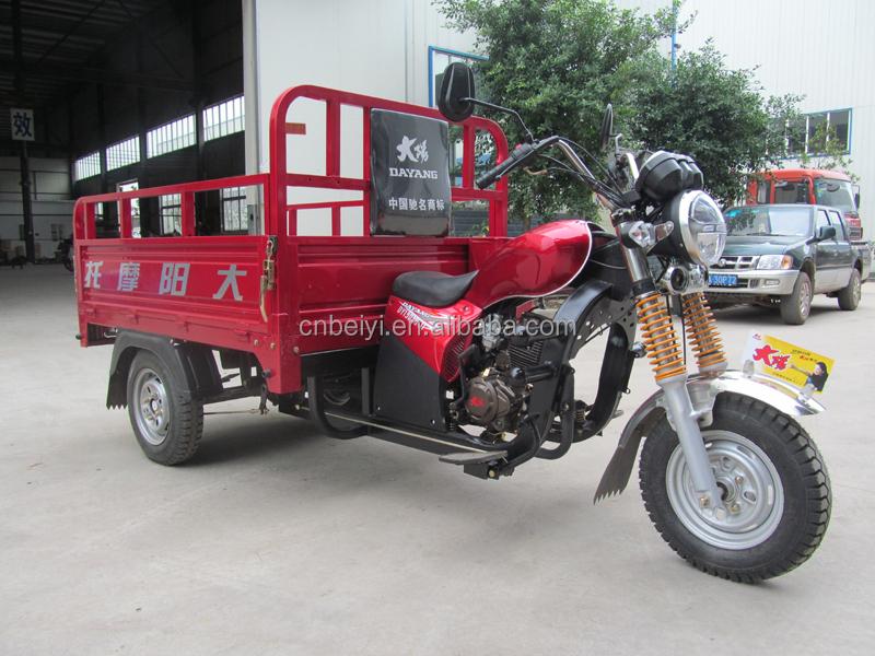 trike rear axle