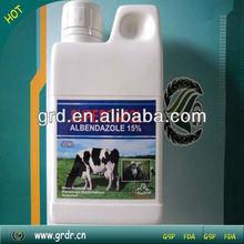 animal drugs, albendazole 15% suspension, high quality