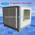 industrial refrigerador de aire evaporativo mejor que Chigo aire acondicionado /fabricantes chinos / Guangzhou Sistema de enfriador de aire y agua