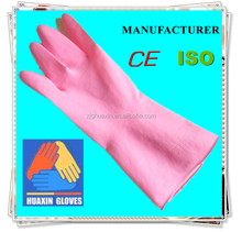household rubber/latex gloves with 30 cm long