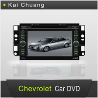 Chevrolet Holden Captiva 2006-2012 car DVD 2 din 7 inch touch screen with GPS,Ipod,Bluetooth,PIP,SWC