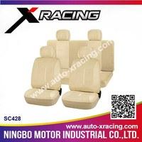 SC428 wholesale women's car seat cover