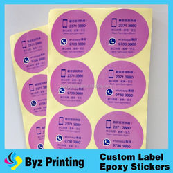 China direct factory customized children a4 self adhesive paper sticker/pvc stickers