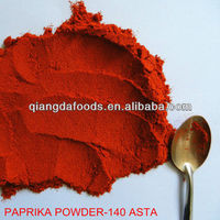 herbs and spices wholesale china products import indian spices paprika chili