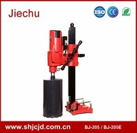 200mm 8'' inch Wet Diamond Core Drilling Tool