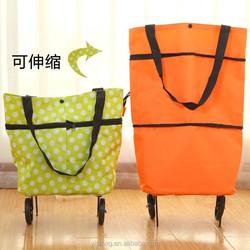 shopping bag trolley