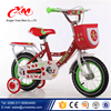 high quality 2015 baby tricycle/kids three wheel bikes/children bicycle tricycle