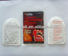 QS6001 Hot winter products hand warmer