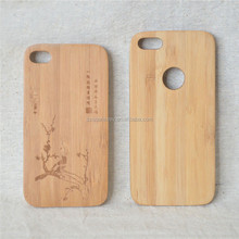 Wholesale high quality bamboo wood Cell Case for iphoe 5