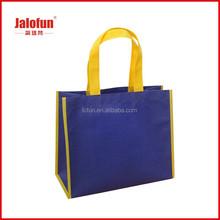 eco friendly clothing shopping tote bag