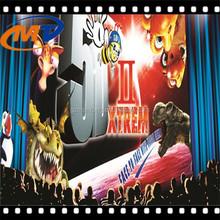 new concept cinema 5d home entertainment system