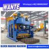 WANTE MACHINERY block machine China walking block machine