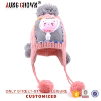 Soft acrylic wholesale knitted baby animal beanie hat