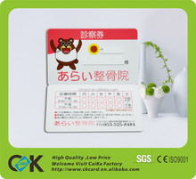 high end credit size rfid card for easy life