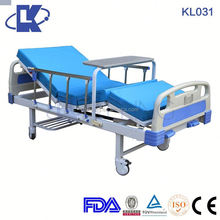 CE ISO FDA 3 function hospital bed side rails for home use