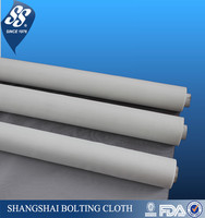 filter mesh industrial mash