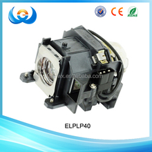 School equipment cheap bare projector mercury bulb ELPLP40 V13H010L40 for epson projector