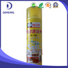high efficiency odorless DR. White SP-106 toilet cleaning detergents