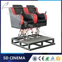 Commercial Cinema 3D Glasses 6/9/12 Seats Xd Cine Simulator