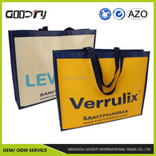 recycled pp used non woven promotional garment tote laminated custom shopping bag, advertising, fashion bag manufacturer