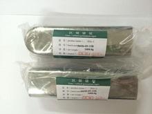 Pure Germanium Metal Bar
