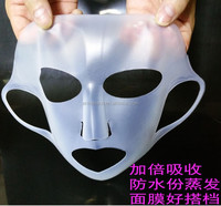 Prevent water evaporation silicone face mask for female