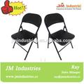 clásica de oficina plegable silla de metal