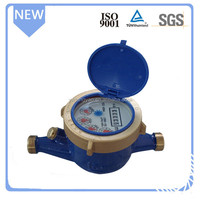 multi-jet rotary vane wheel day-dial type brass body cold water meter