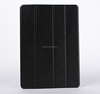 4 line case For iPad mini Ultra Thin Foldable Stand PC+PU Case