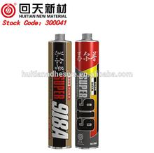 Huitian 919 polyurethane foam manufacturer and pu foam sealant