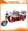 hot sale covered electric passenger tricycle with durable motor