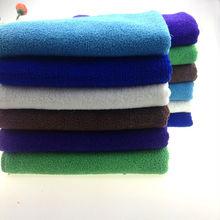 Microfiber Towel For Bath