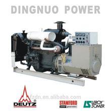 China Supplier 20-1000kw diesel generator 30 kw with Permanent Magnet Alternator