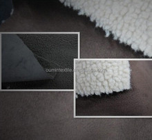 Make to order stype imitation faux fur fabric