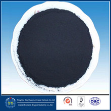 coconut shell activated carbon price activated carbon powder, powdered activated carbon price