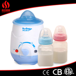 Feeding supplierchina cheap plastic baby bottle warmer